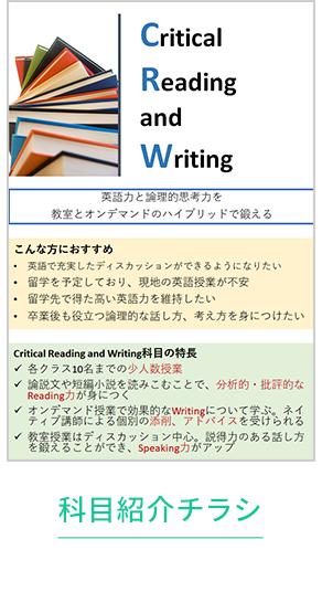 Course introduction leaflet