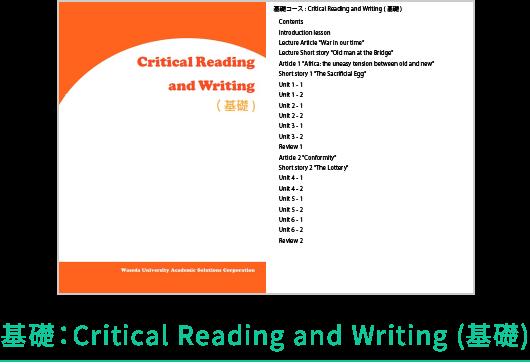 Foundation: Critical Reading and Writing (Basic)