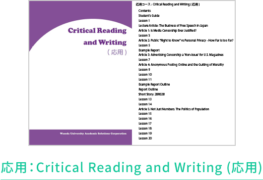 Application: Critical Reading and Writing (Application)