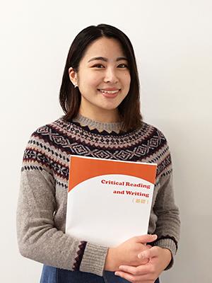 Yuki Uchima